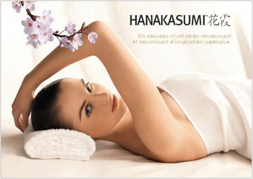 pacchetto benessere Hanakasumi 2 notti